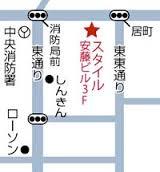 長野スタジオアクセス