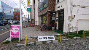 長野リアンスタジオ