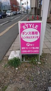 長野リアンスタジオ3